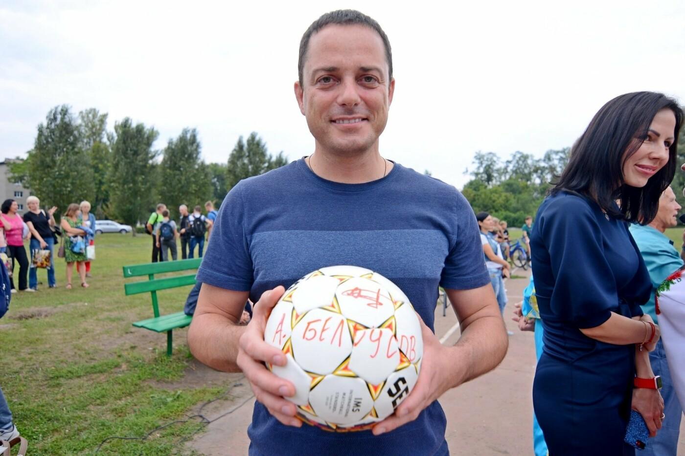 В Южном районе Каменского состоялся футбольный праздник, фото-4