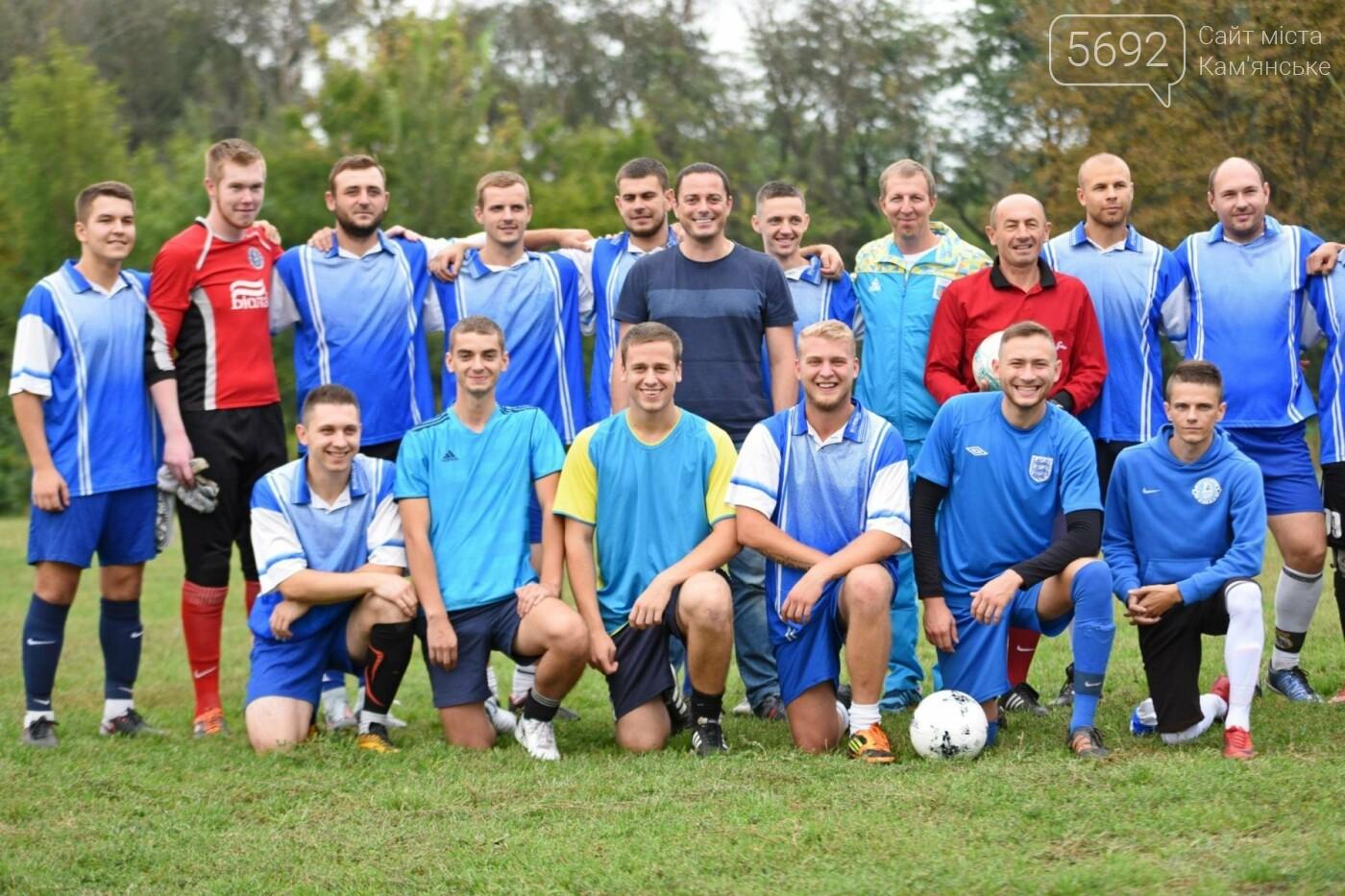 В Южном районе Каменского состоялся футбольный праздник, фото-1