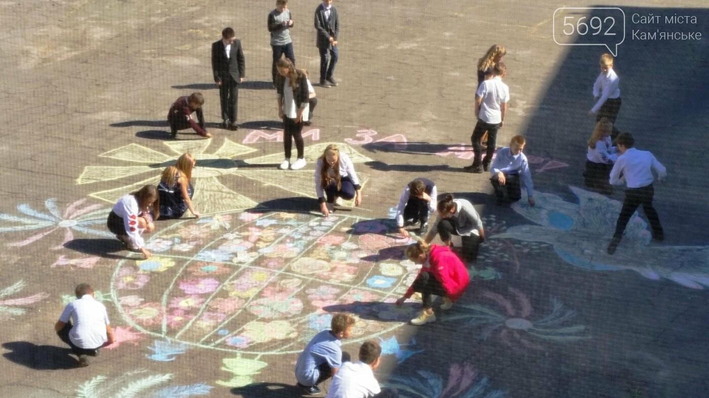 Дети – за мир: школьники каменского провели флешмоб, фото-3