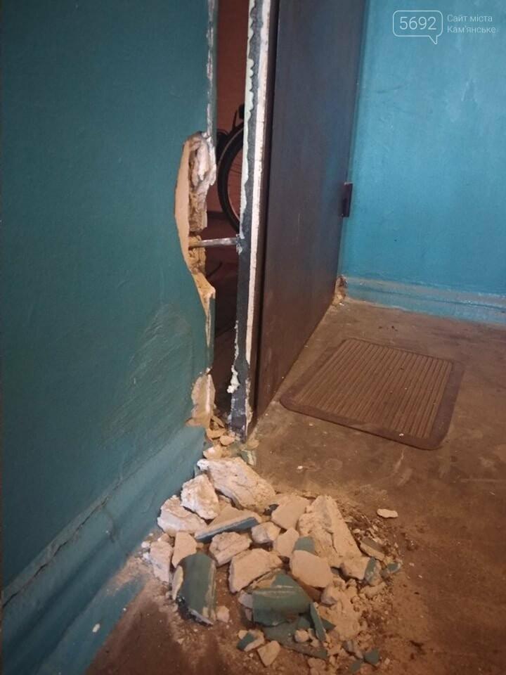 Подробности взрыва в квартире в центре Каменского, фото-2