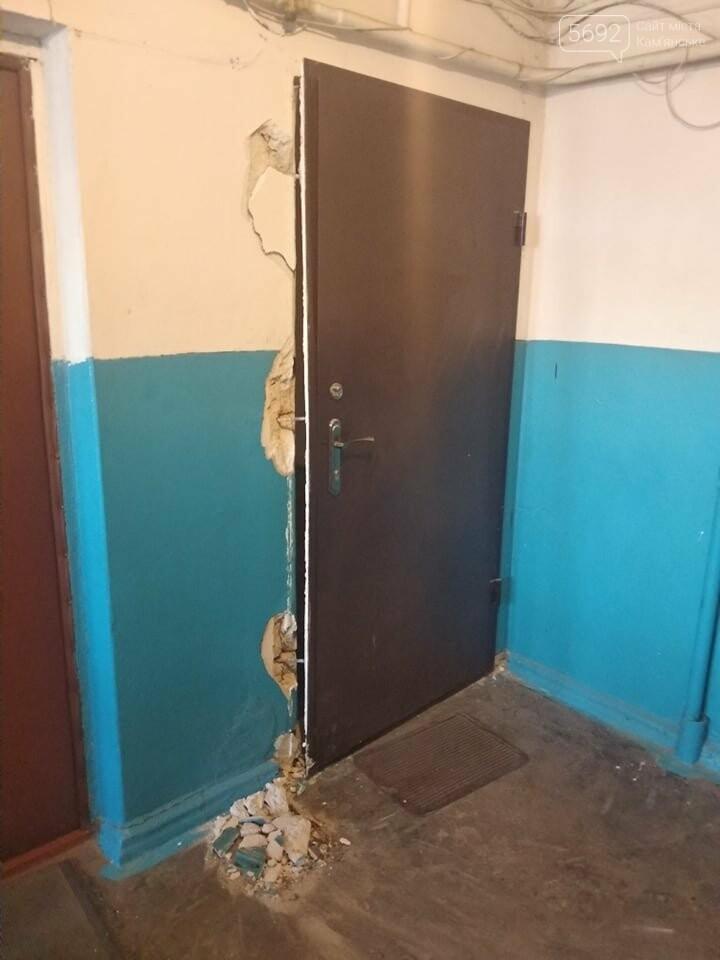 Подробности взрыва в квартире в центре Каменского, фото-3