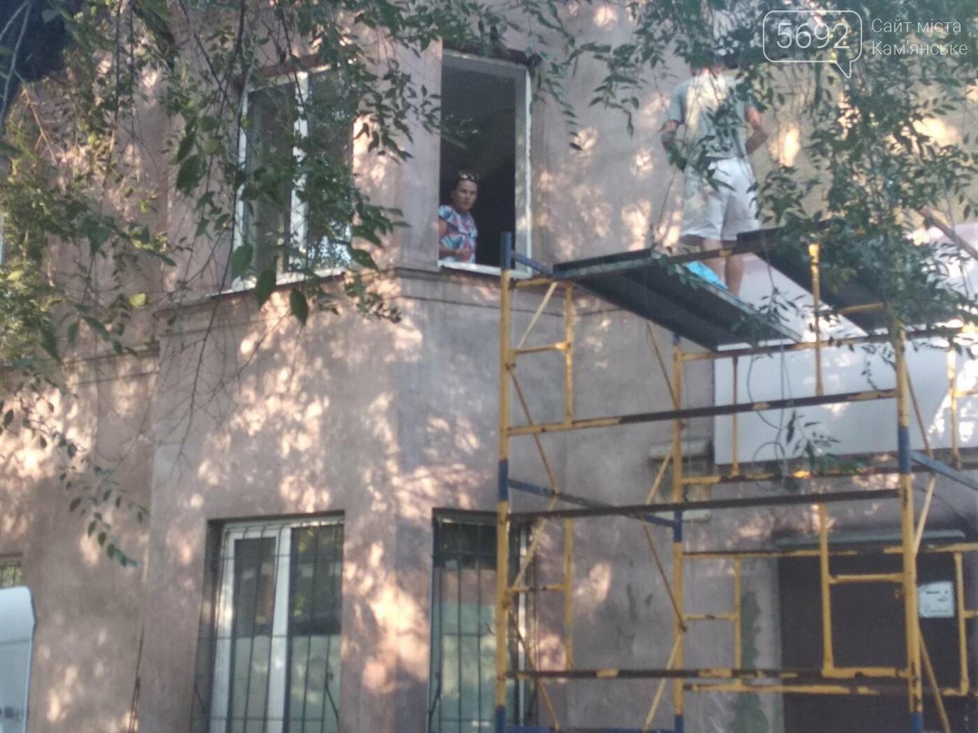 Подробности взрыва в квартире в центре Каменского, фото-4