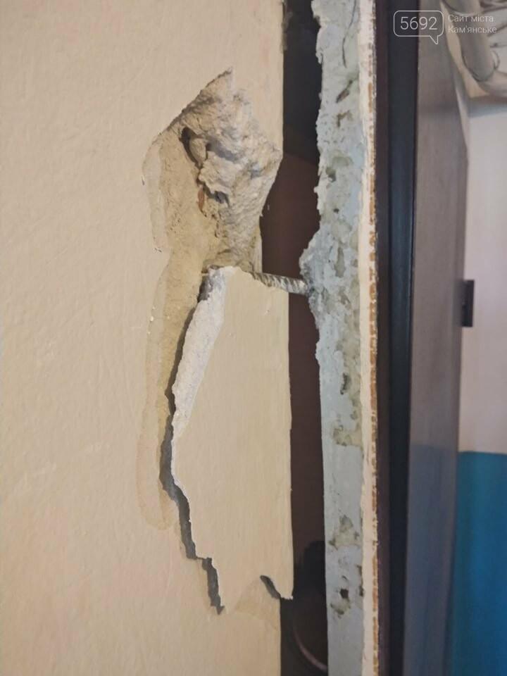 Подробности взрыва в квартире в центре Каменского, фото-1