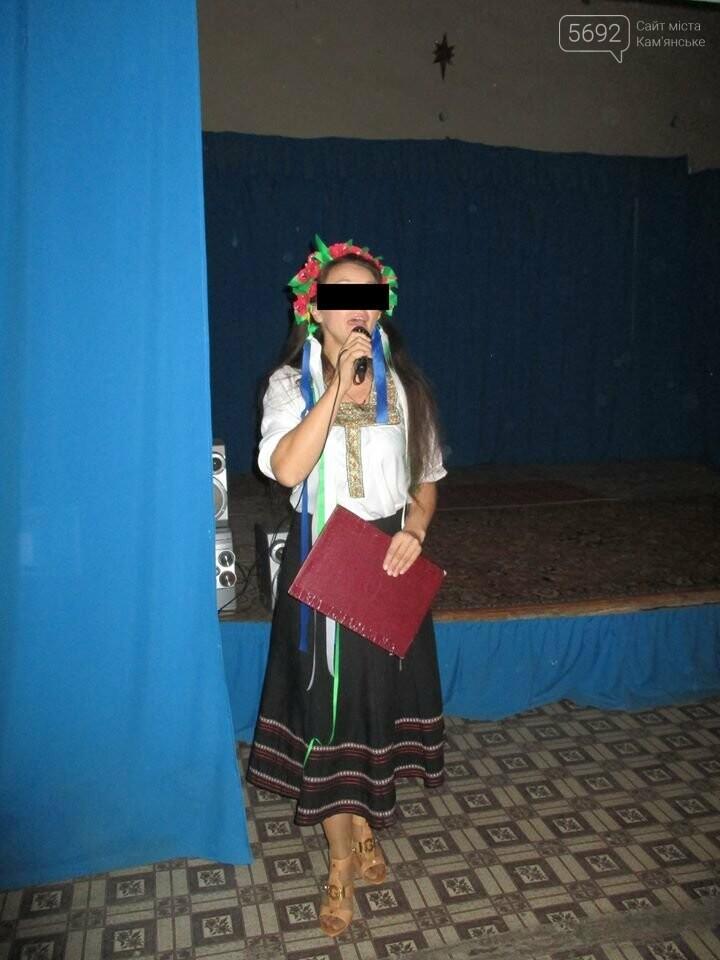 В Каменской колонии пели песни о маме и Украине, фото-1