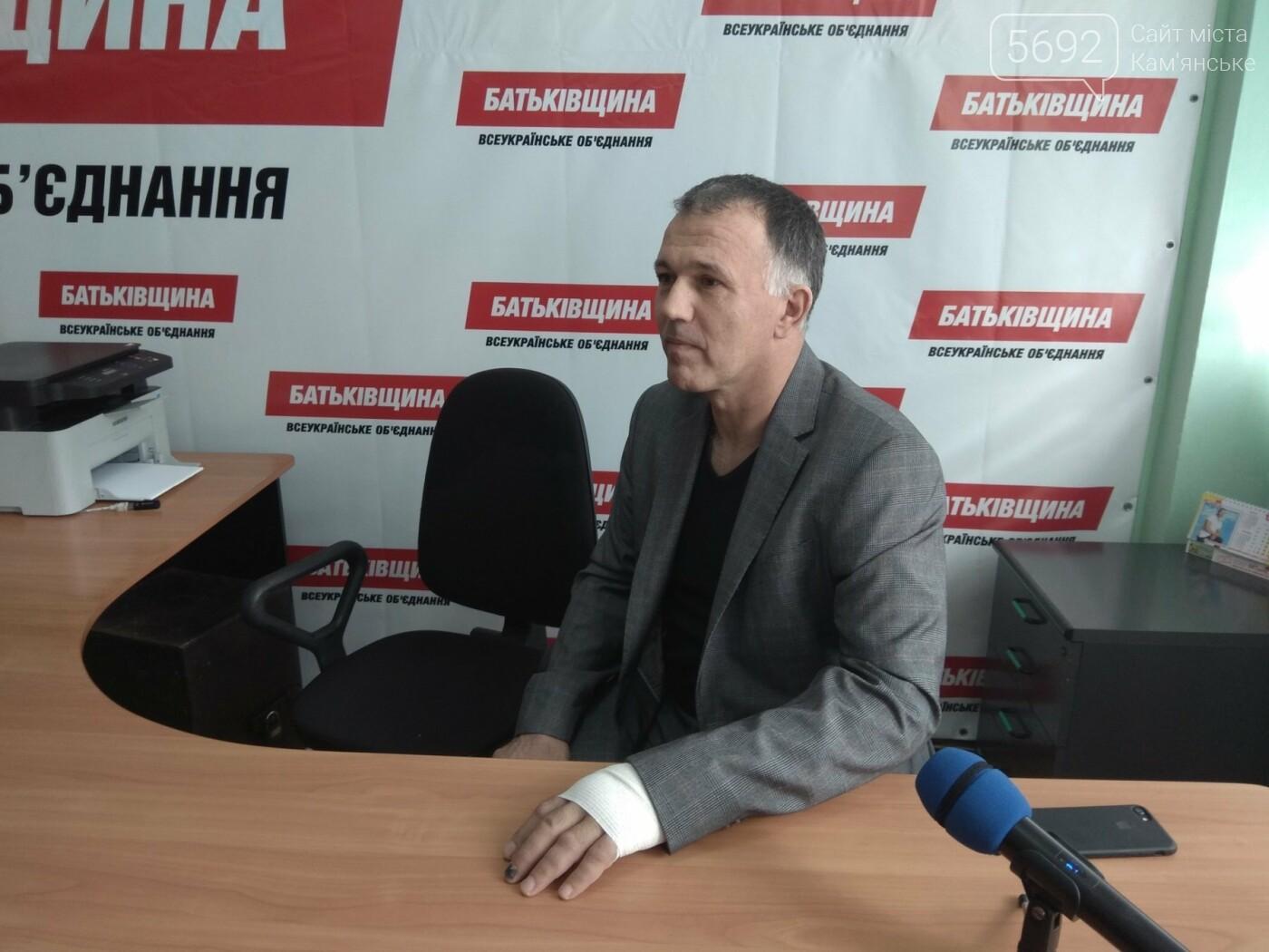 Депутат Каменского горсовета связывает покушение на свою жизнь с общественной и политической деятельностью, фото-3