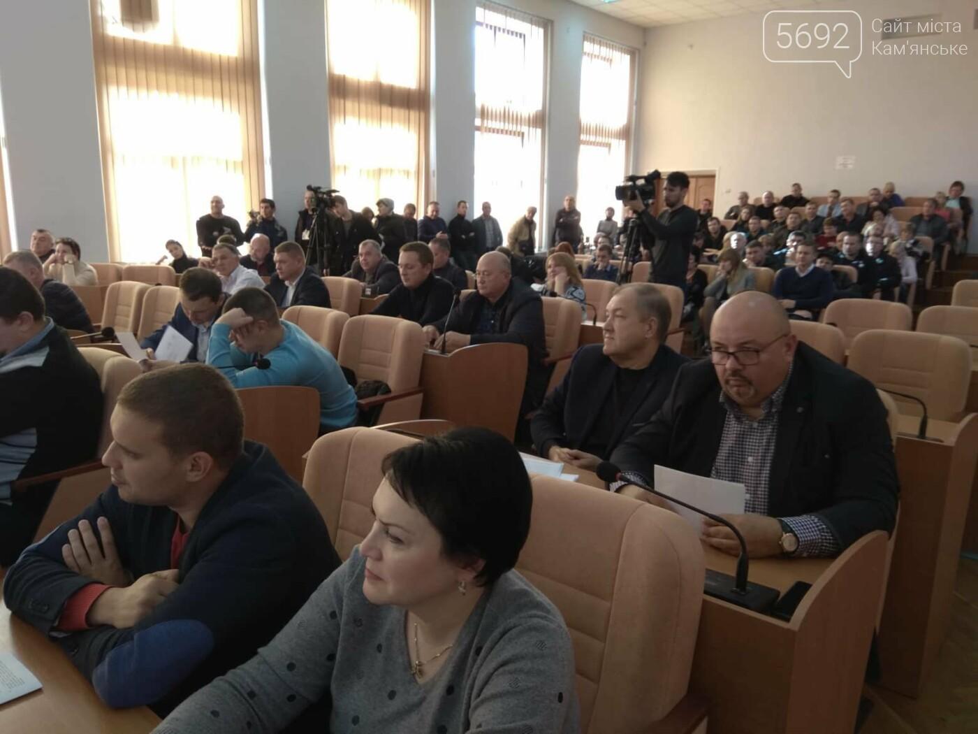 В Каменском утвердили программу развития бизнеса , фото-2