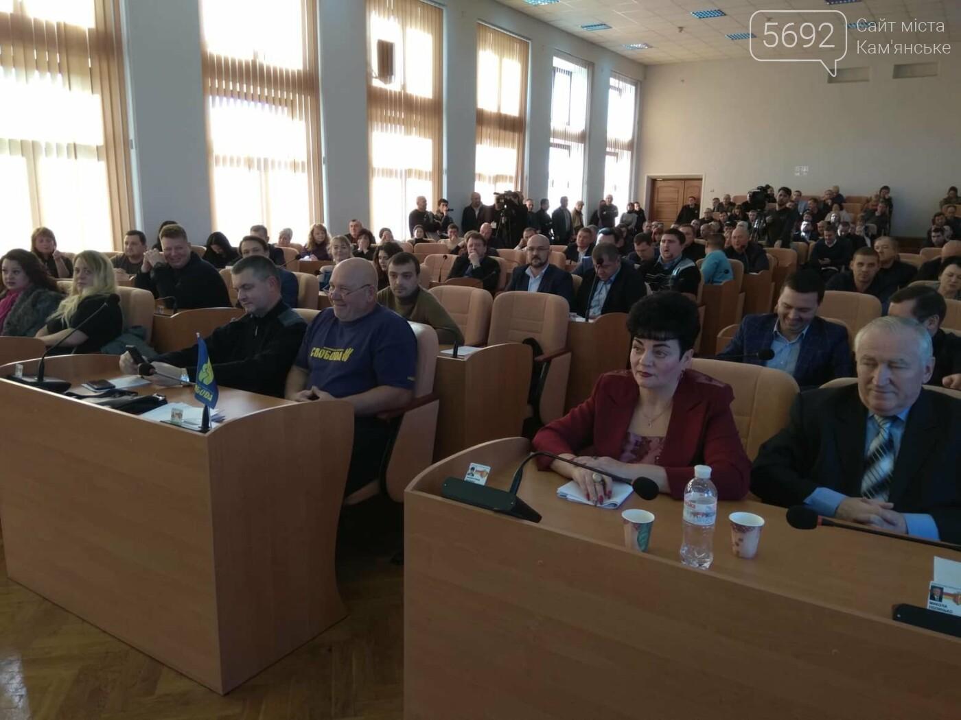 В Каменском утвердили программу развития бизнеса , фото-1