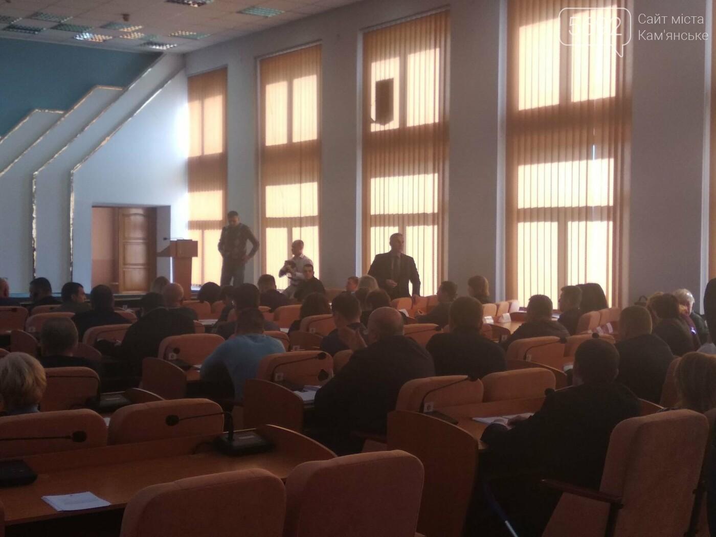 На 29-й сессии Каменского произошел конфликт относительно СК «Прометей», фото-4
