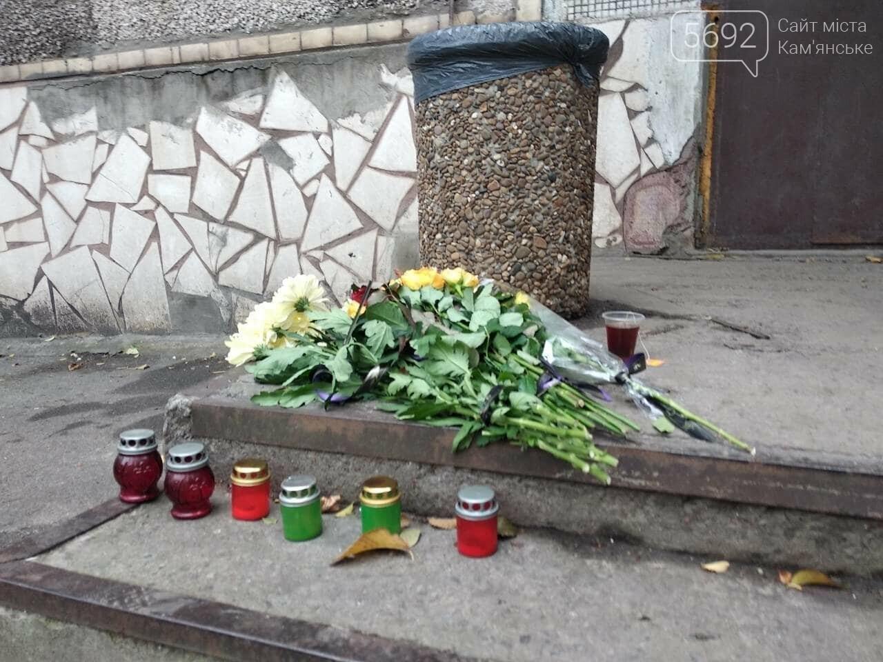 Год со дня трагедии на улице 8 Марта в Каменском: какие выводы сделали чиновники, фото-1