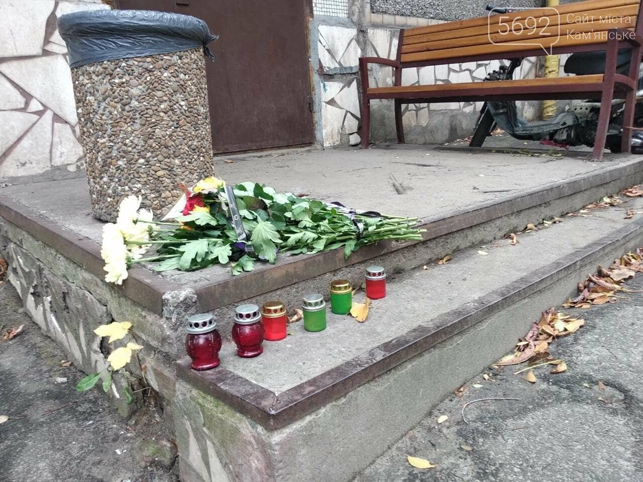 Год со дня трагедии на улице 8 Марта в Каменском: какие выводы сделали чиновники, фото-3