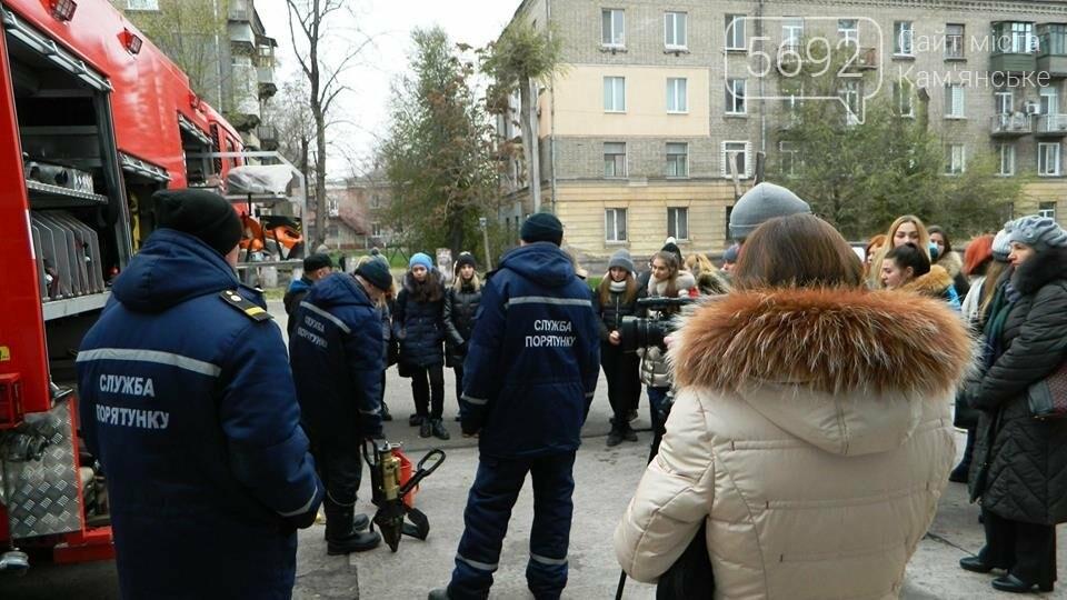 Каменские спасатели провели познавательно-профилактическое мероприятие лицеистов, фото-1