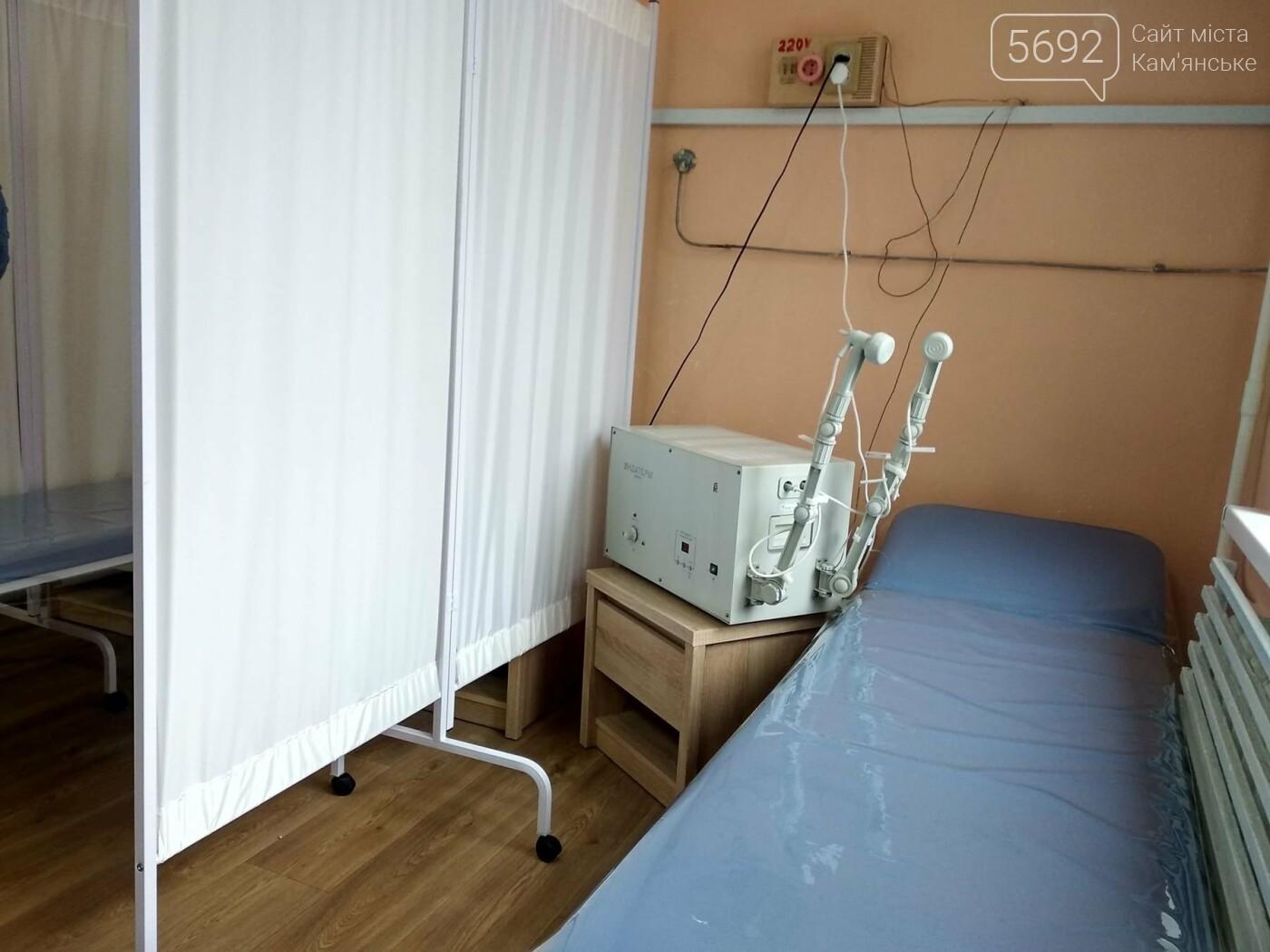 В Каменской детской больнице капитально обновили два кабинета, фото-6