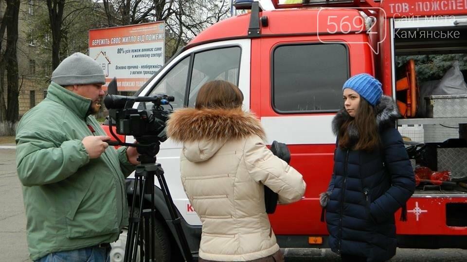 Каменские спасатели провели познавательно-профилактическое мероприятие лицеистов, фото-7