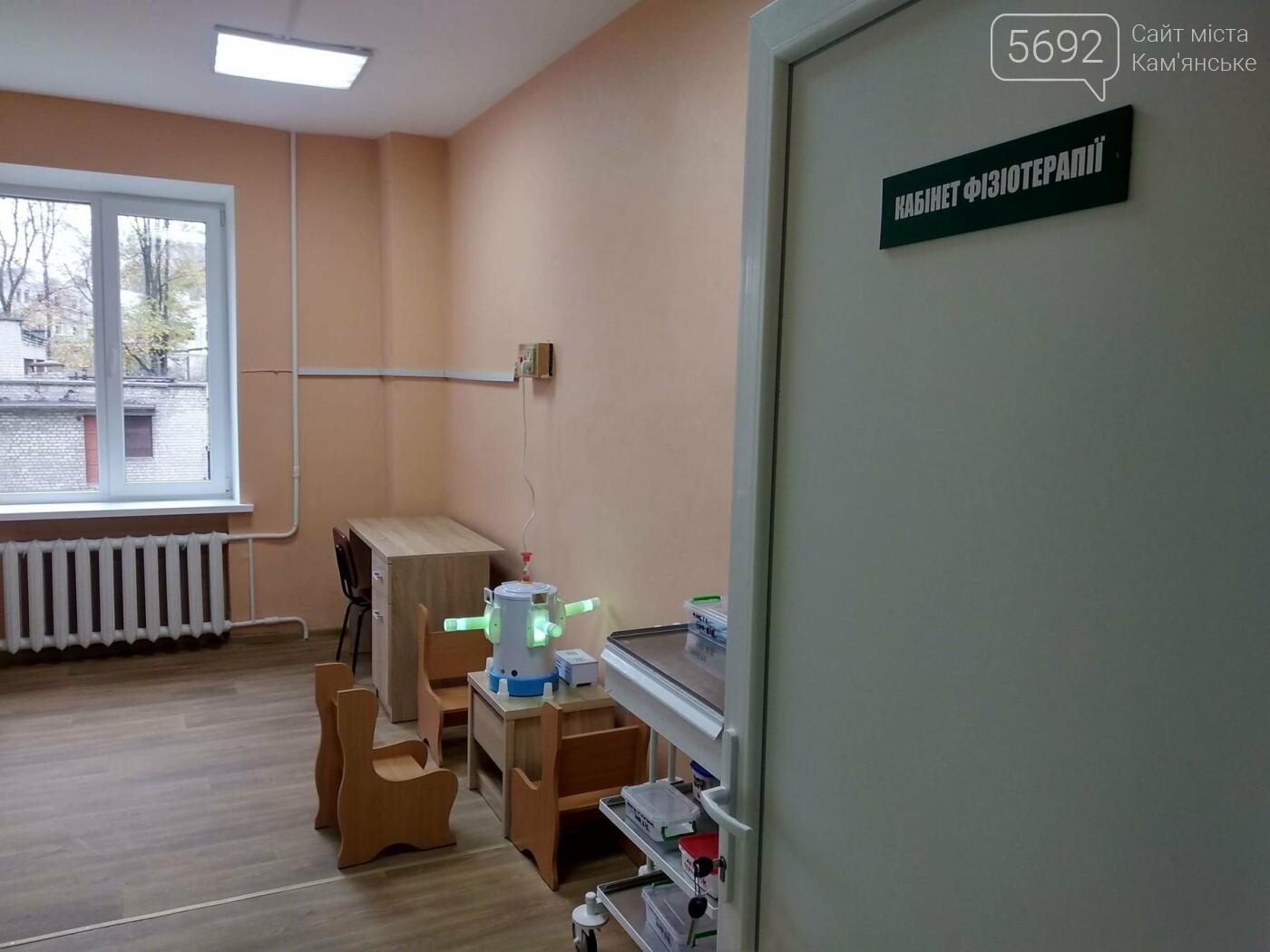В Каменской детской больнице капитально обновили два кабинета, фото-3