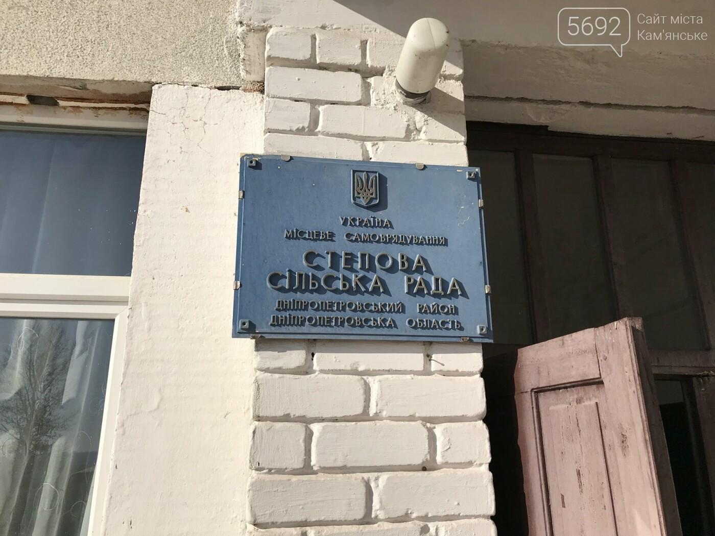 Что получит Каменское в случае присоединения: репортаж из Степового, фото-7