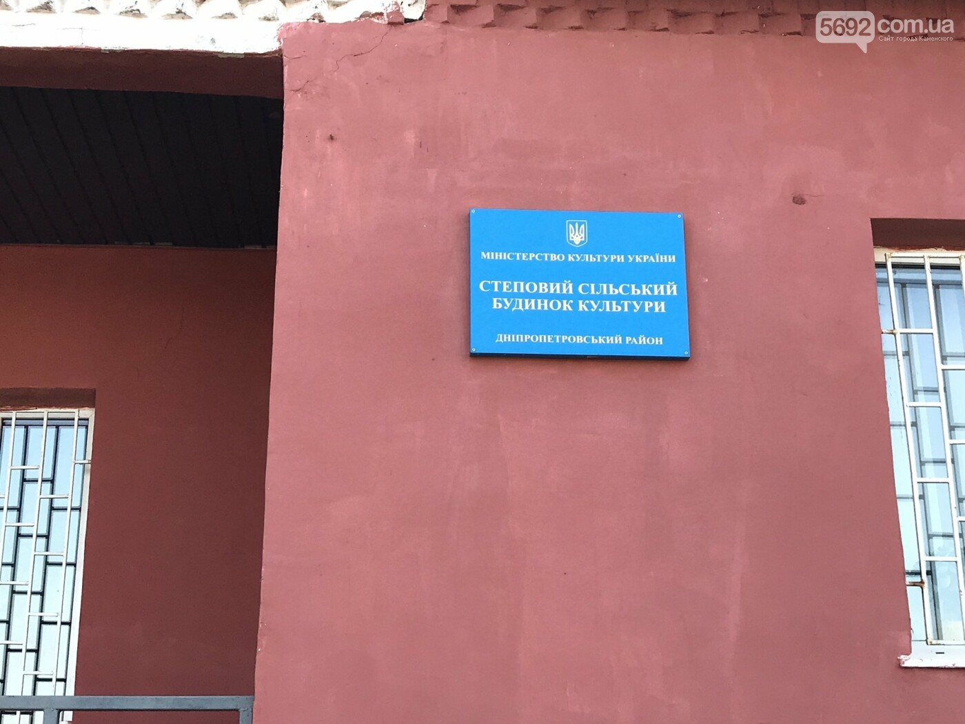 Что получит Каменское в случае присоединения: репортаж из Степового, фото-1