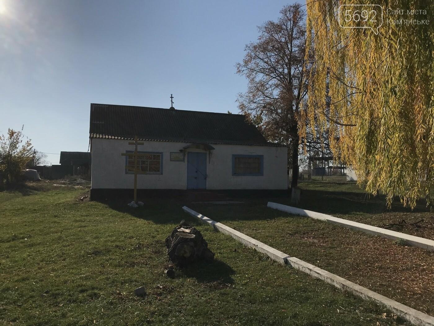Что получит Каменское в случае присоединения: репортаж из Степового, фото-35