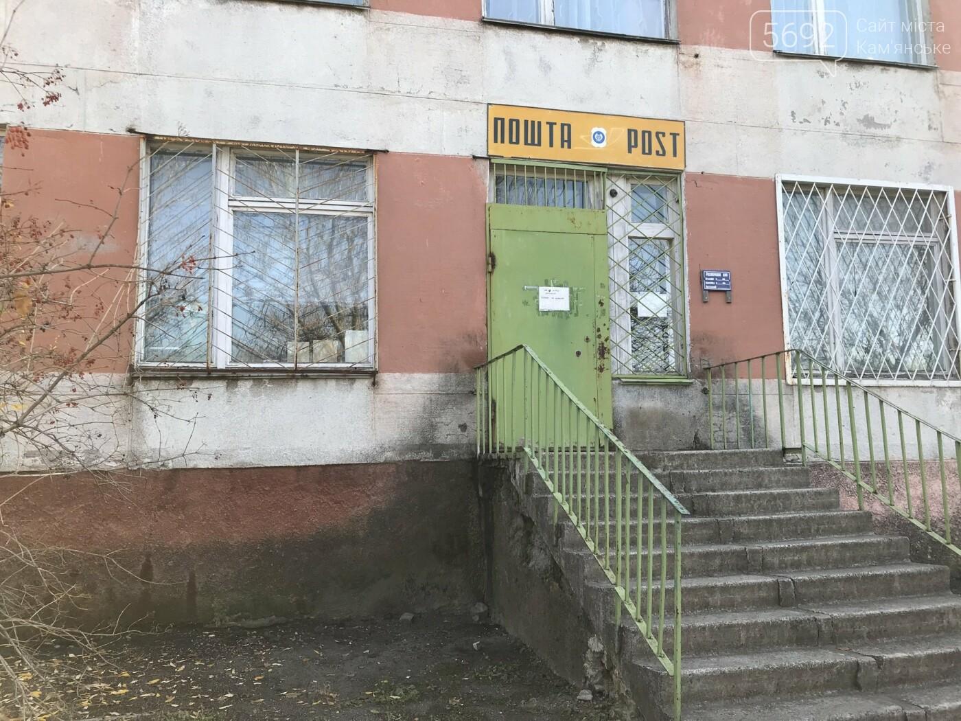 Что получит Каменское в случае присоединения: репортаж из Степового, фото-30