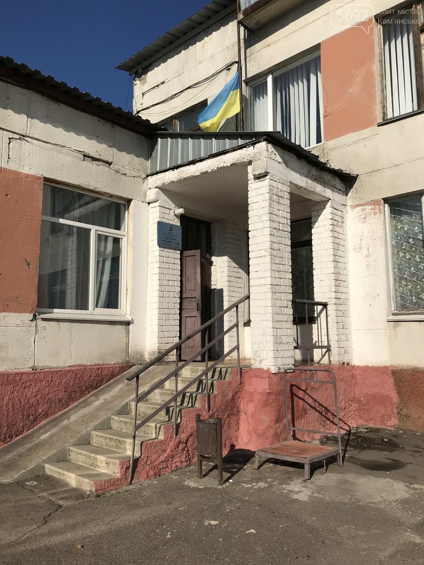 Что получит Каменское в случае присоединения: репортаж из Степового, фото-26
