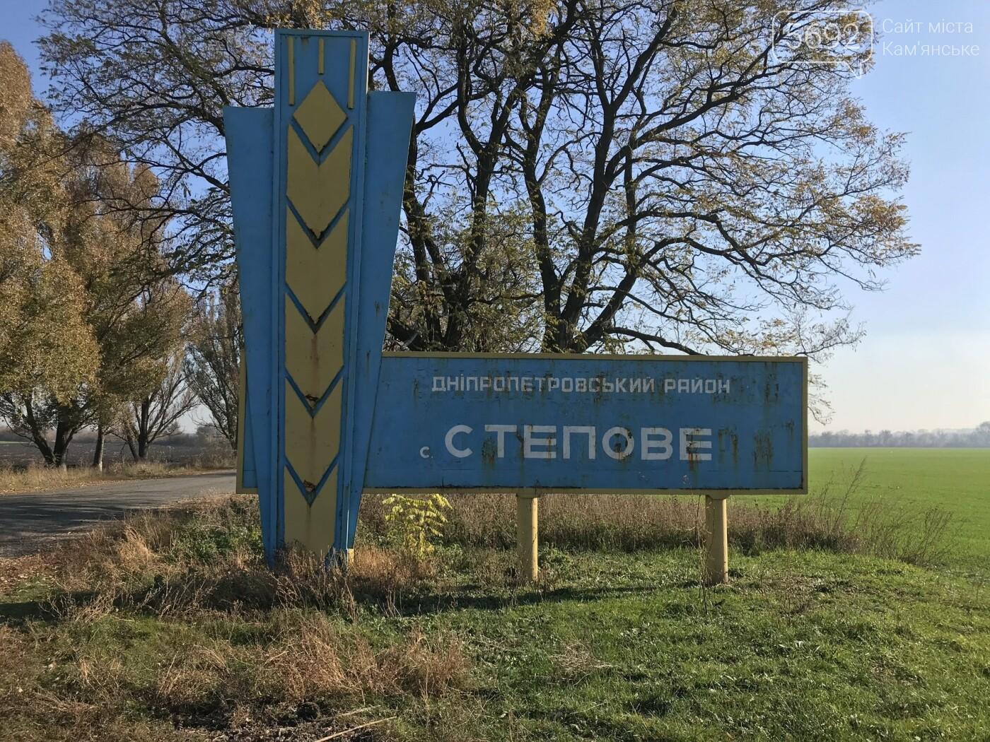 Что получит Каменское в случае присоединения: репортаж из Степового, фото-43