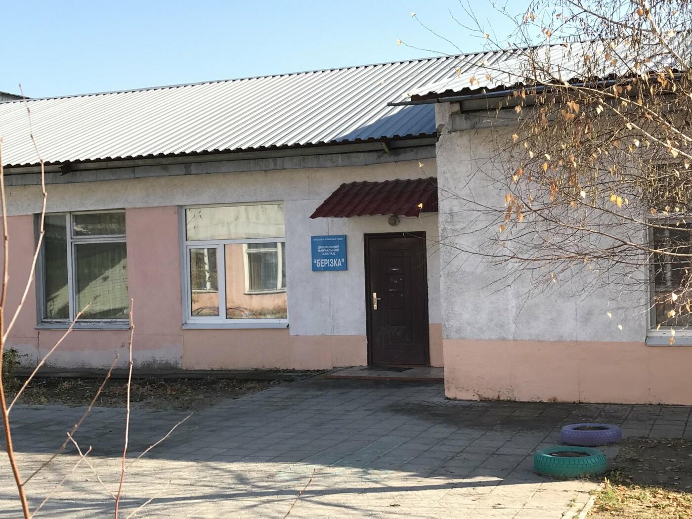 Что получит Каменское в случае присоединения: репортаж из Степового, фото-14