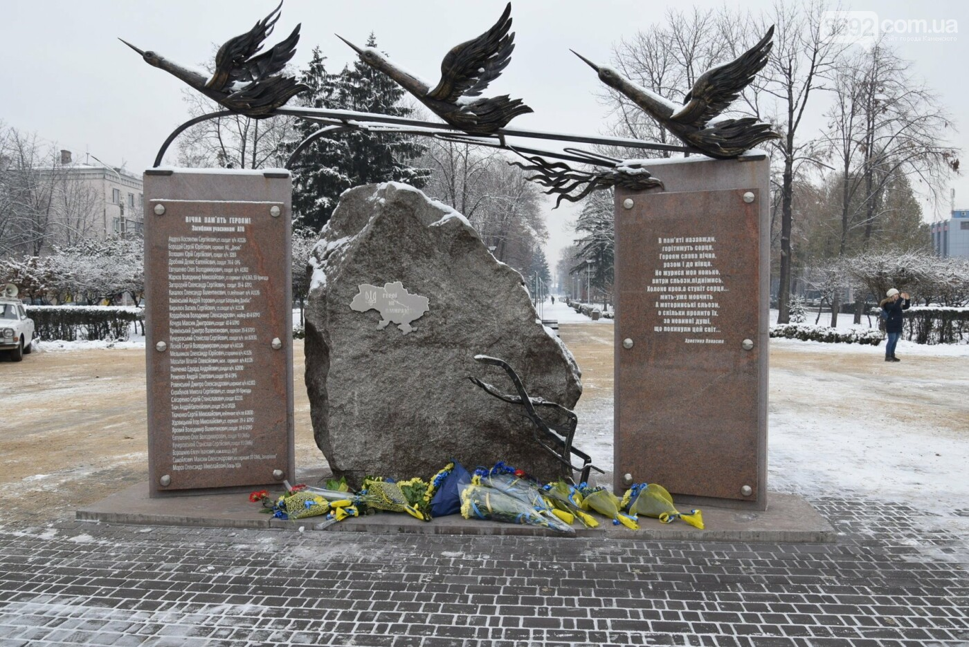 В Каменском отметили годовщину Революции достоинства, фото-2