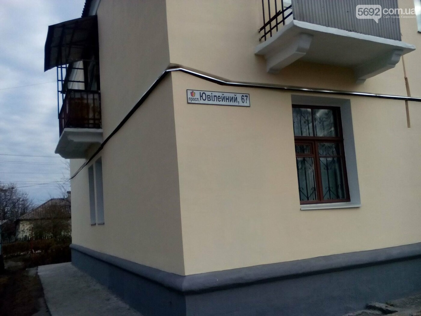Дом на Юбилейном в Каменском не похож на все: жители перешли на ОСМД, фото-5