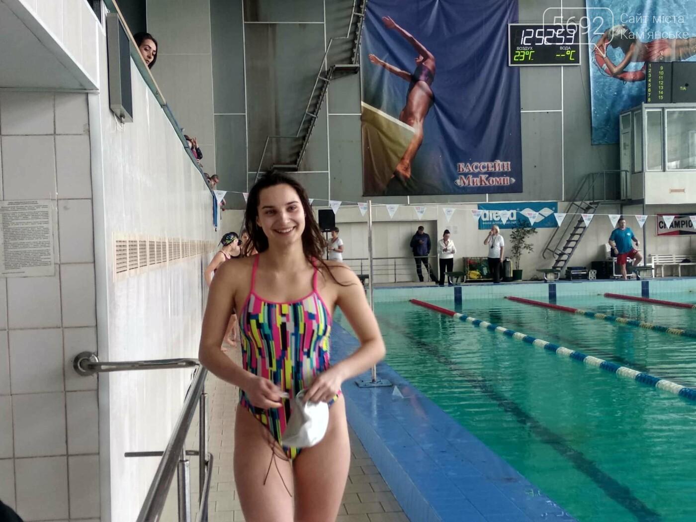 «Битва спринтеров» прошла в бассейне Каменского, фото-9