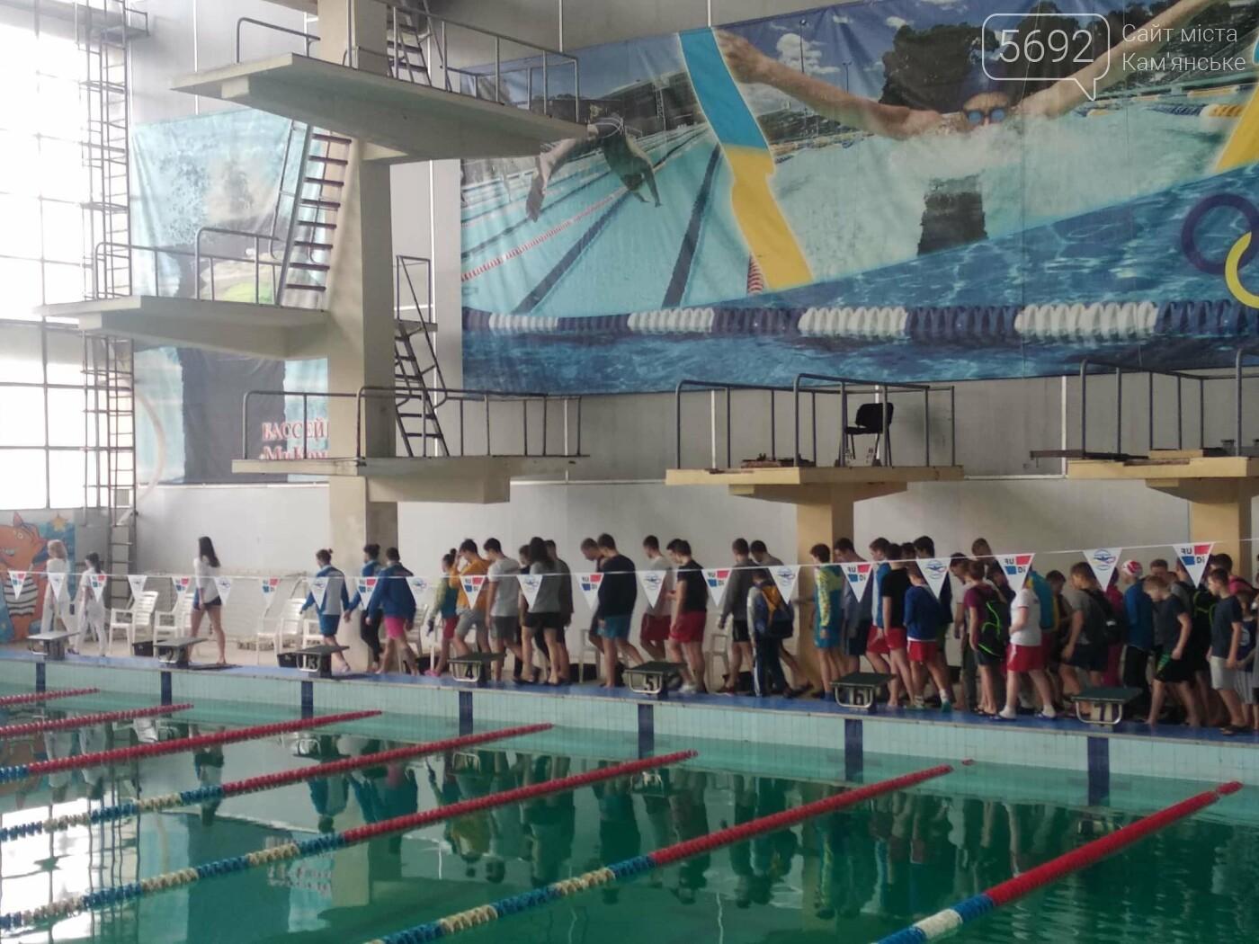 «Битва спринтеров» прошла в бассейне Каменского, фото-23