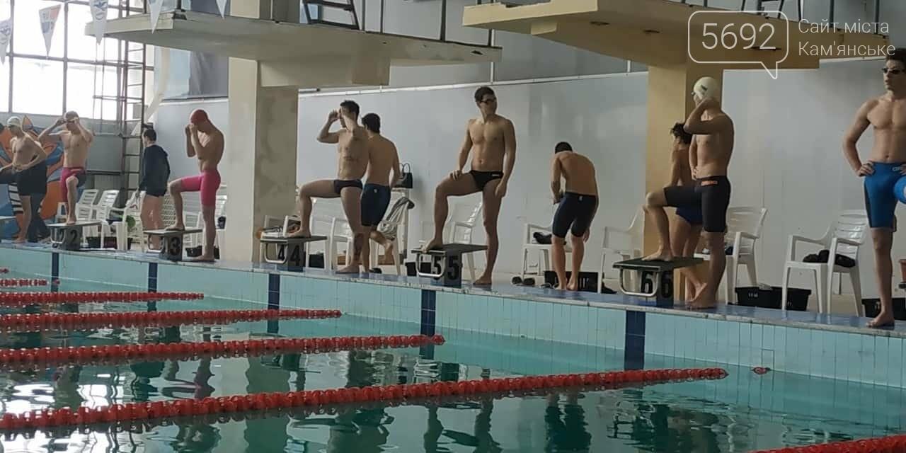 «Битва спринтеров» прошла в бассейне Каменского, фото-14