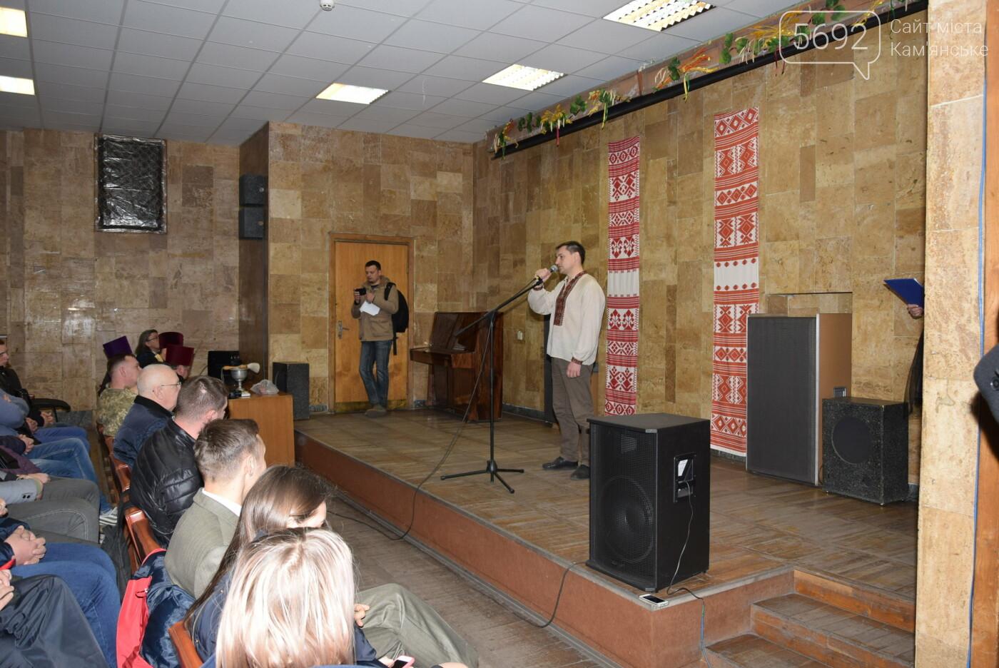 Юношей Каменского торжественно провели на службу, фото-1