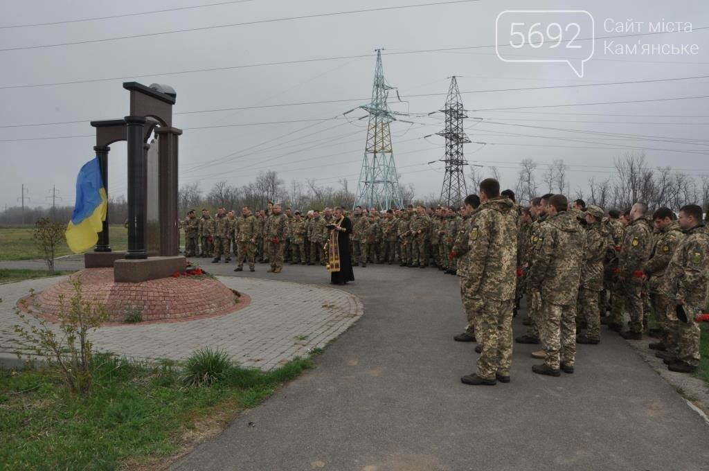 У Дніпрі СБУ вшанувала пам'ять загиблих Героїв, фото-1