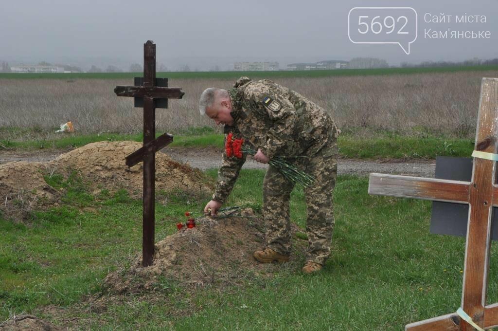 У Дніпрі СБУ вшанувала пам'ять загиблих Героїв, фото-5