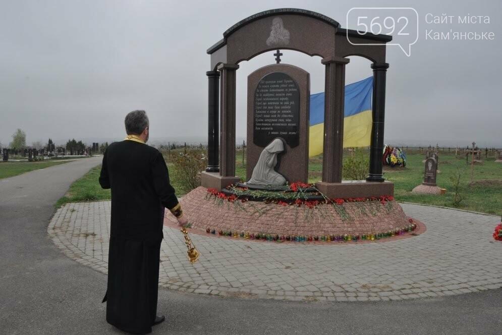 У Дніпрі СБУ вшанувала пам'ять загиблих Героїв, фото-2