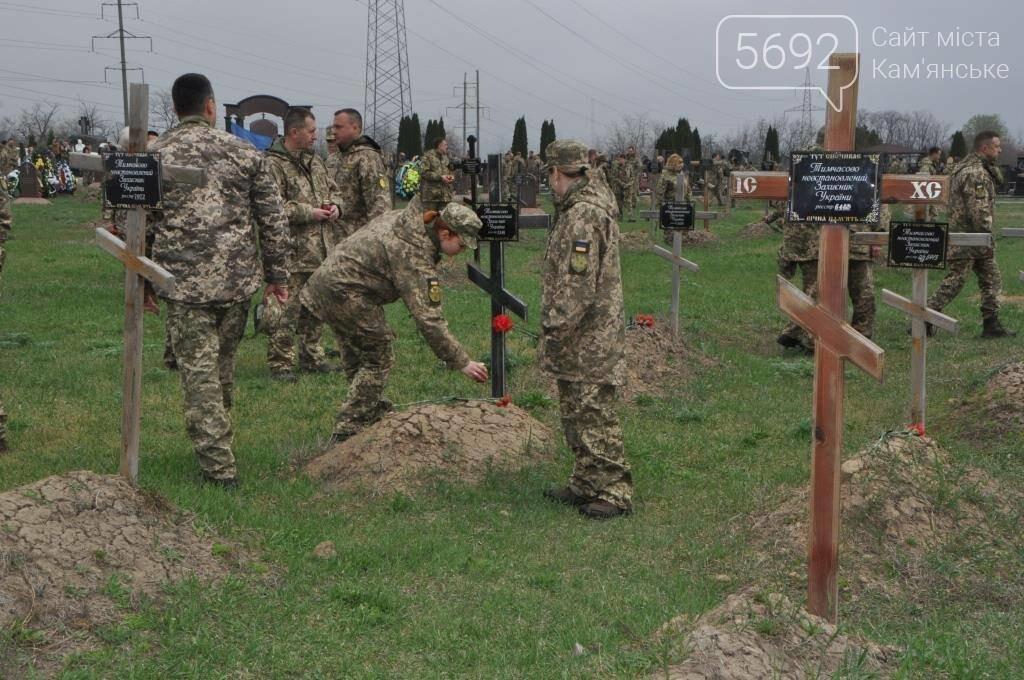 У Дніпрі СБУ вшанувала пам'ять загиблих Героїв, фото-4