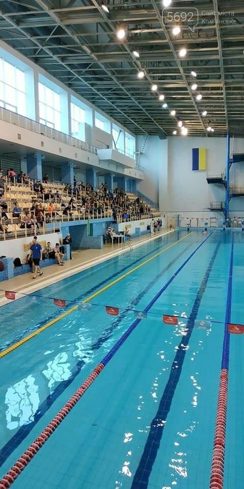 Каменские пловцы наплыли на медали чемпионата области, фото-1