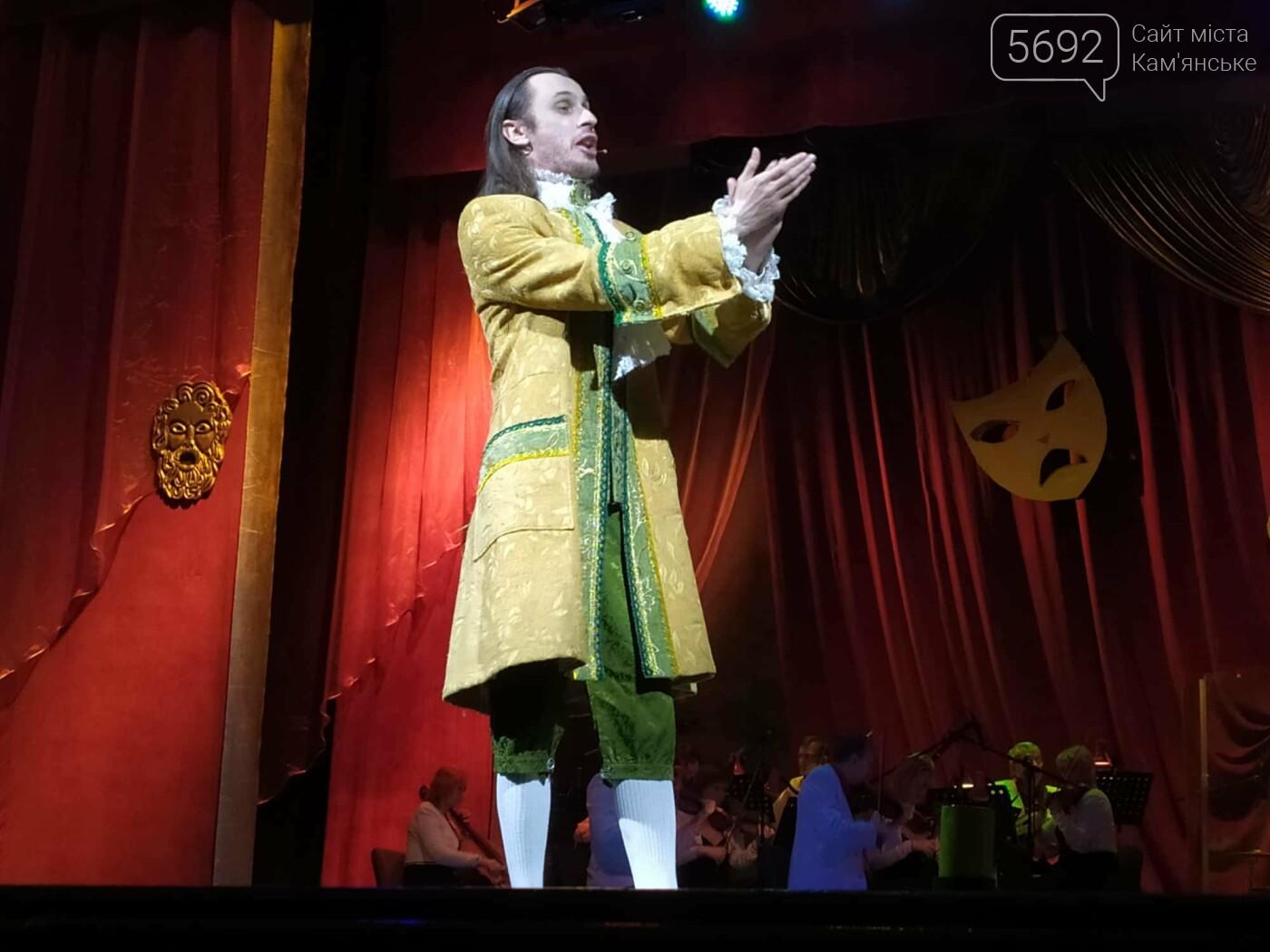 В Каменском театре концертом отметили юбилей главного режиссера, фото-4