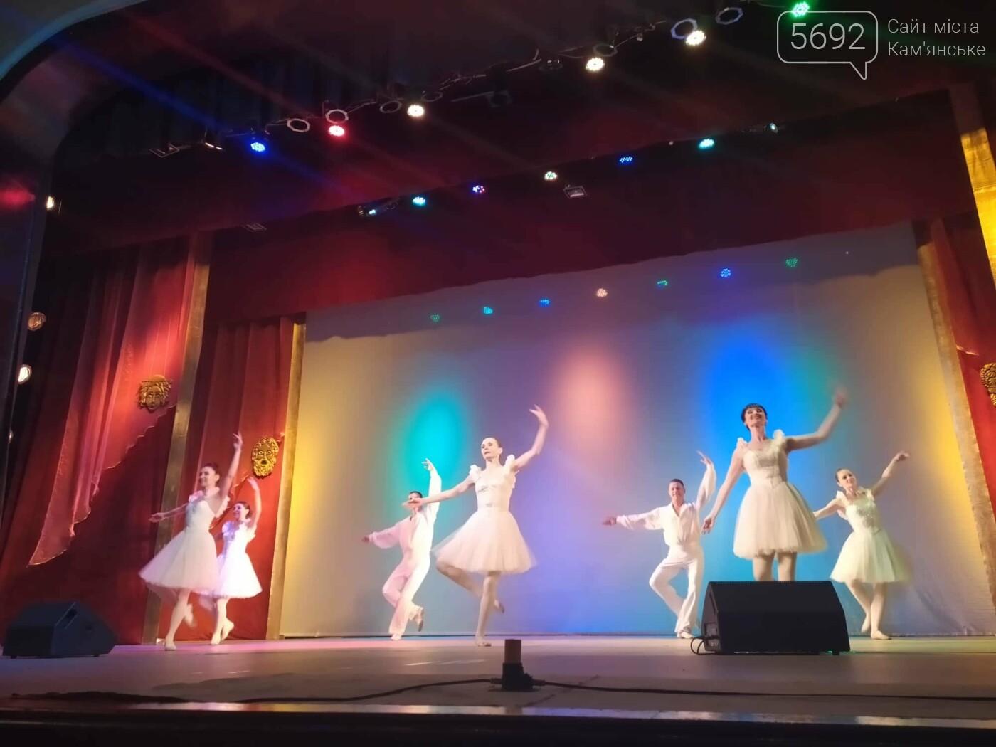 В Каменском театре концертом отметили юбилей главного режиссера, фото-5