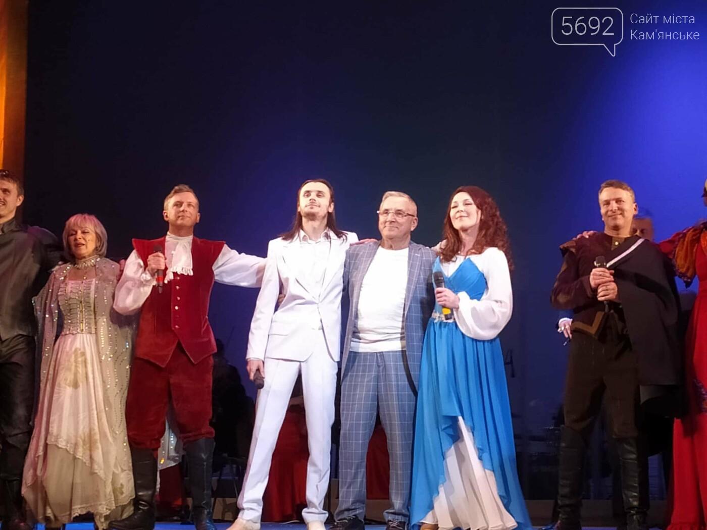 В Каменском театре концертом отметили юбилей главного режиссера, фото-10