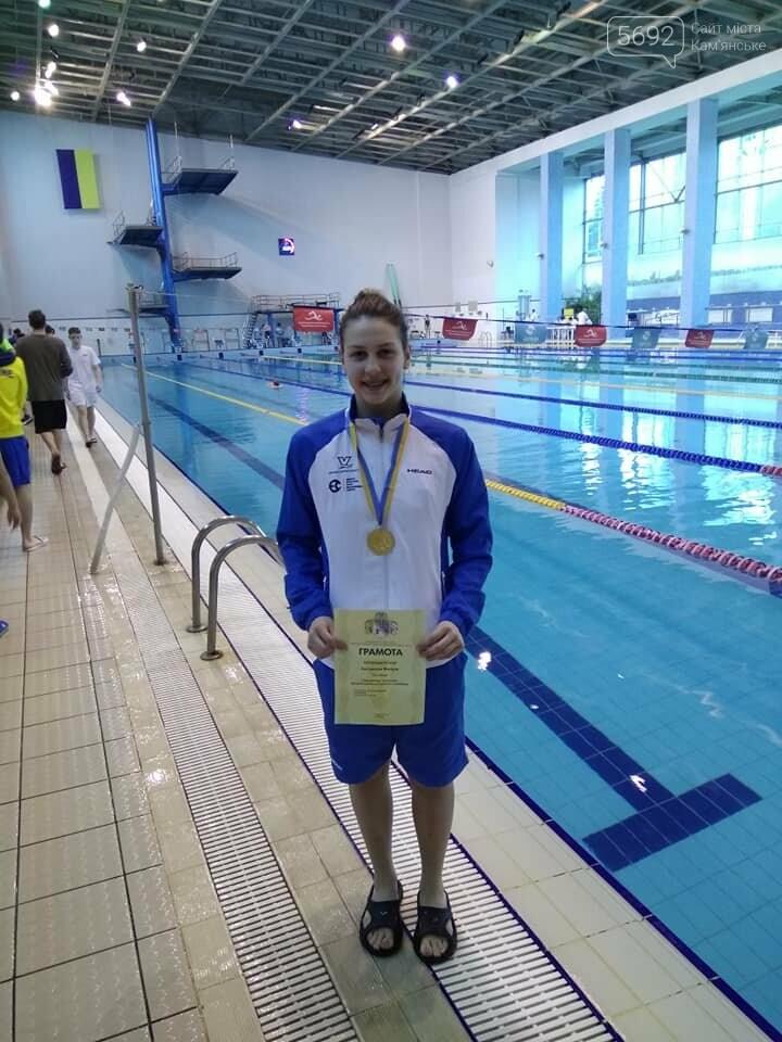 Каменские пловцы наплыли на медали чемпионата области, фото-7