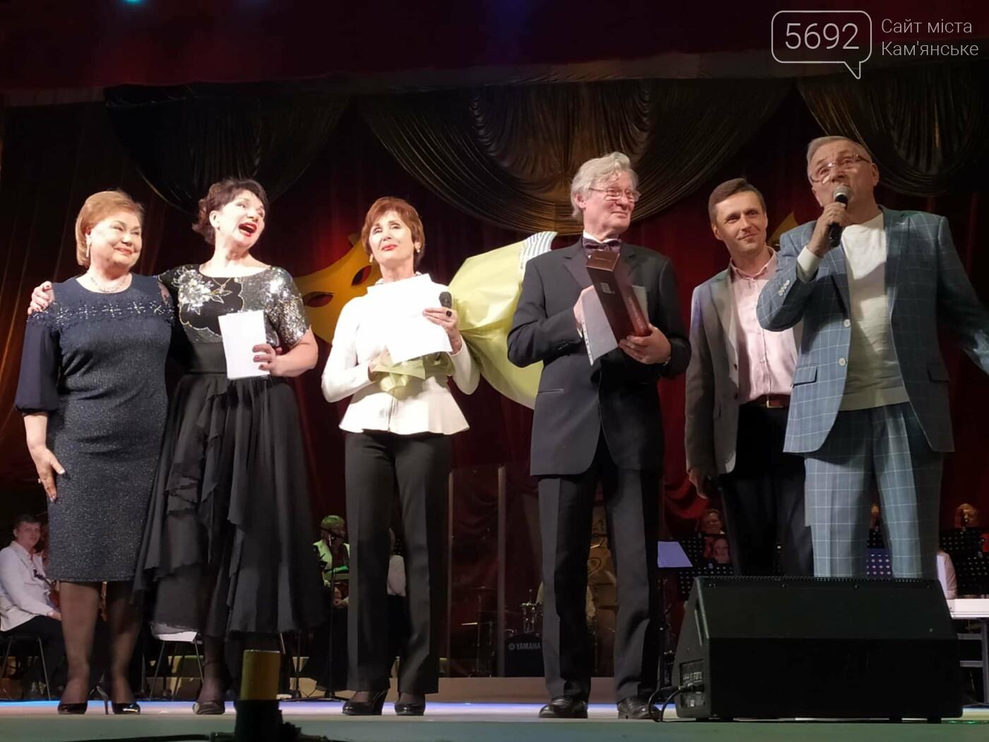 В Каменском театре концертом отметили юбилей главного режиссера, фото-7