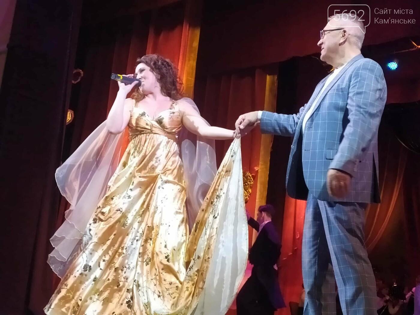 В Каменском театре концертом отметили юбилей главного режиссера, фото-6