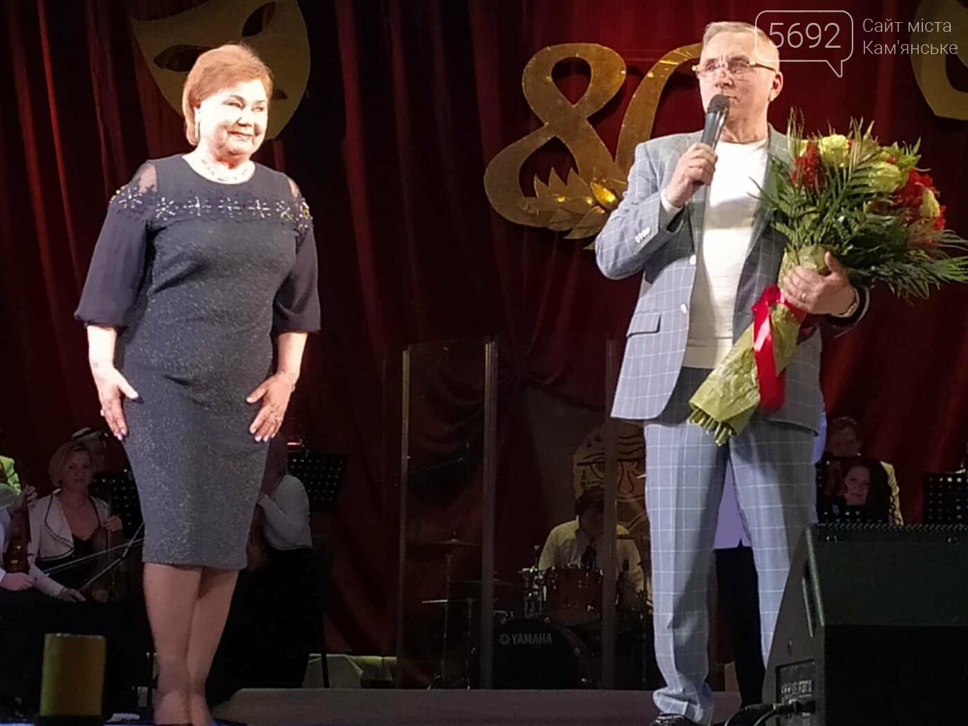 В Каменском театре концертом отметили юбилей главного режиссера, фото-13