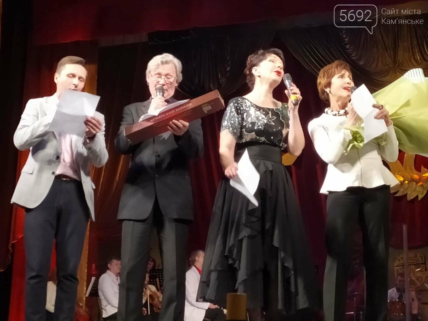В Каменском театре концертом отметили юбилей главного режиссера, фото-12