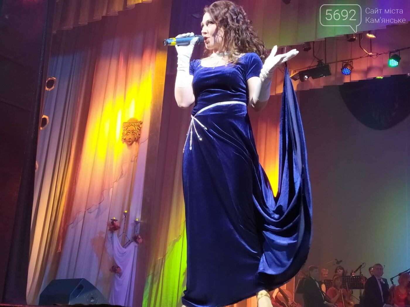 В Каменском театре концертом отметили юбилей главного режиссера, фото-2