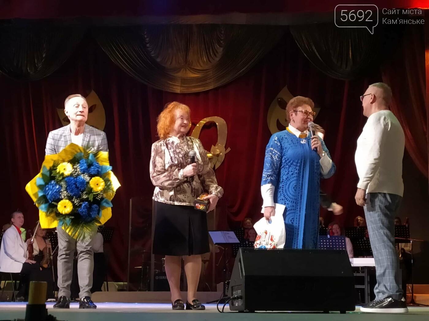 В Каменском театре концертом отметили юбилей главного режиссера, фото-3
