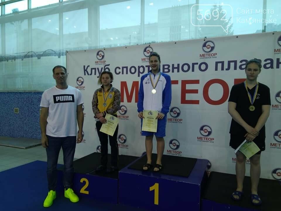 Каменские пловцы наплыли на медали чемпионата области, фото-4