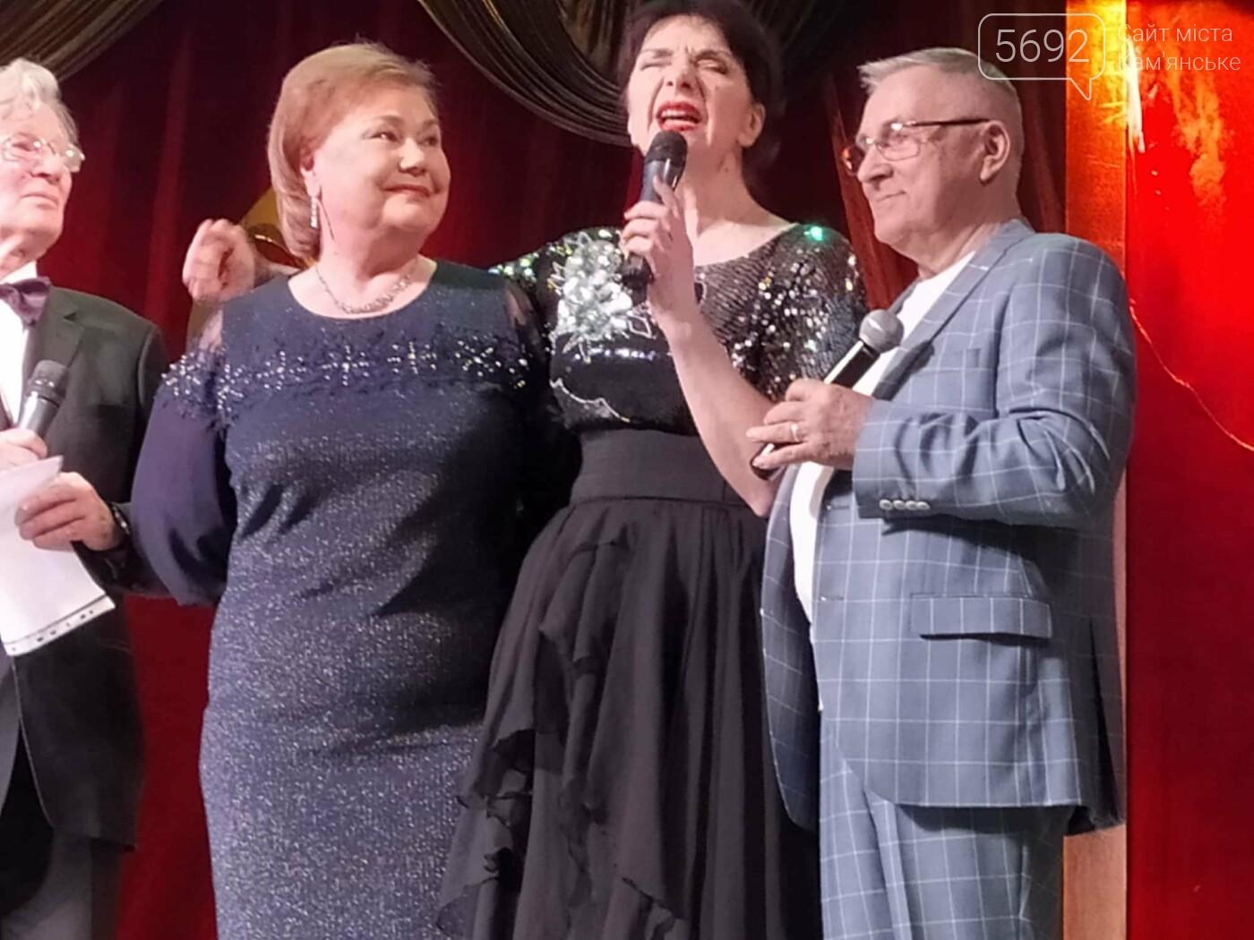 В Каменском театре концертом отметили юбилей главного режиссера, фото-14