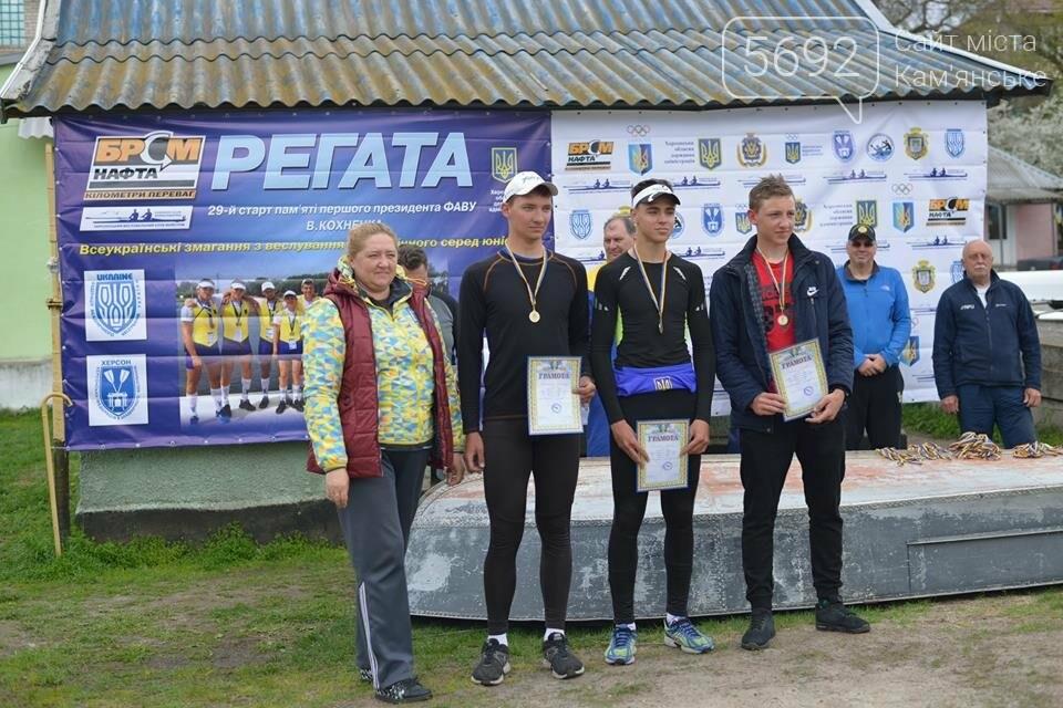 Каменской гребец стал призером Всеукраинских соревнований, фото-1