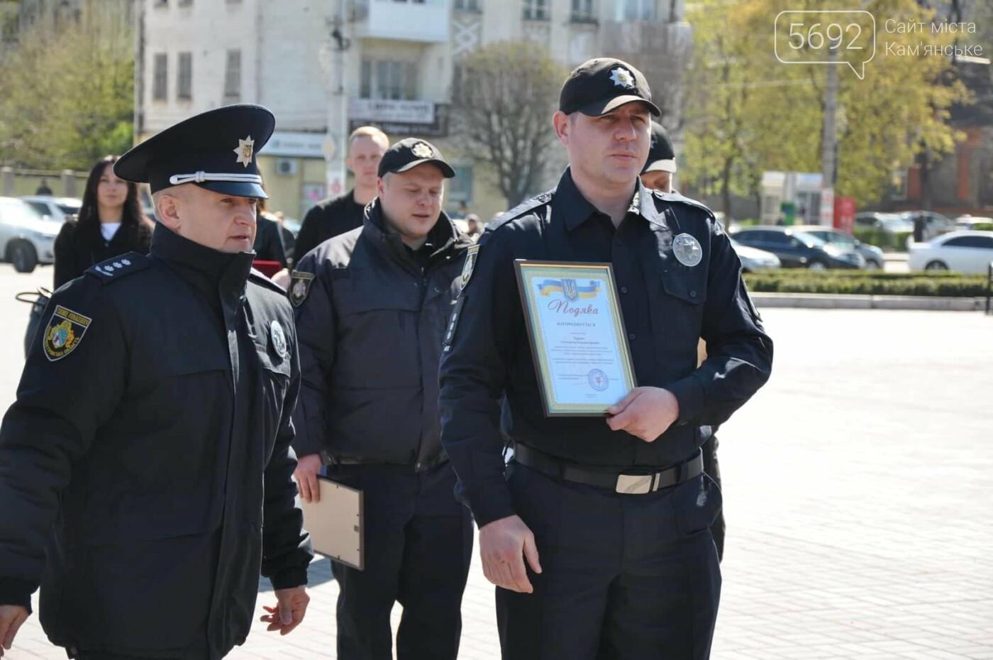 В Каменском наградили полицейских, задержавших опасного преступника, фото-3